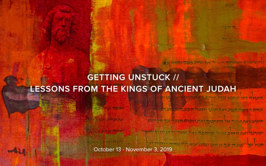 Getting Unstuck, Part 4